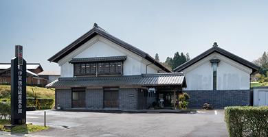 伊賀焼伝統産業会館